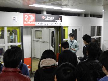 太秦天神川駅ホームドアの見学