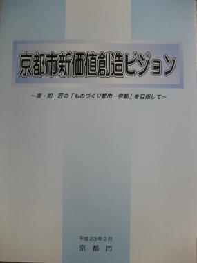平成26年度-第20回(10月9日配信)-1